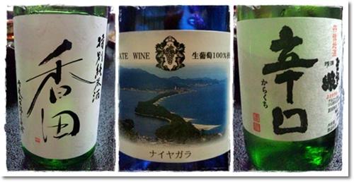 2012・10・25~26・お料理 (1)