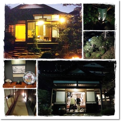 2012・10・25~26・ホテル&料亭 (1)