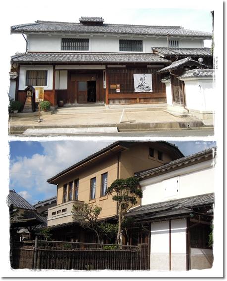 2012・10・25~26・ちりめん街道 (2)