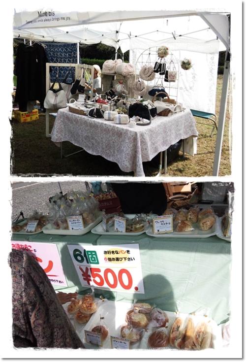 2012・10・27・風土祭りー2