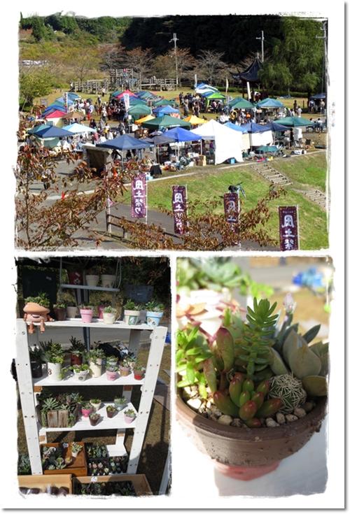 2012・10・27・風土祭りー1