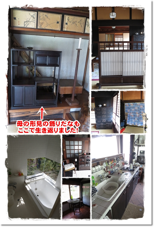 2012・10・27・M邸ー2