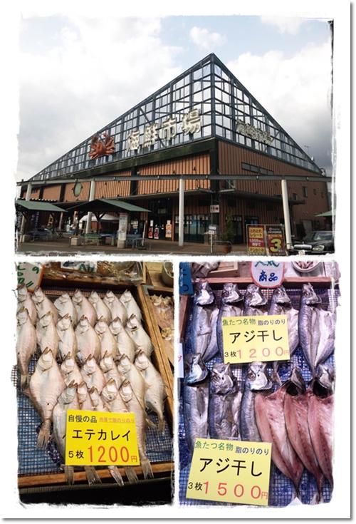 2012・10・29・舞鶴55マート-2