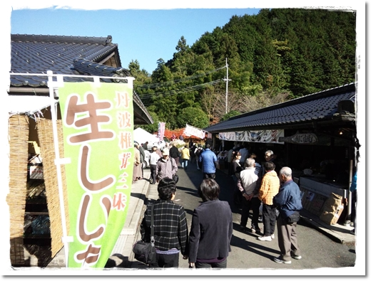 2012・11・17・高源寺ー6