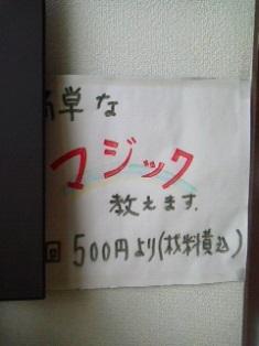 2013082615030001.jpg