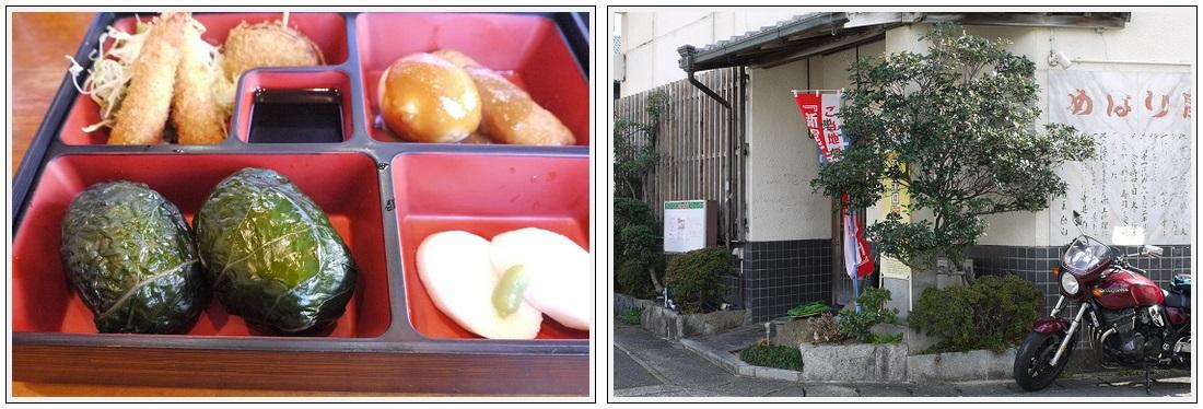 2014年2月4日 串本ツーリング (10)
