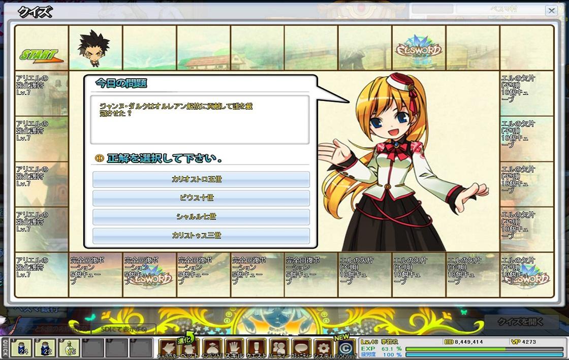 SC_2011_9_25_22_40_22_.jpg