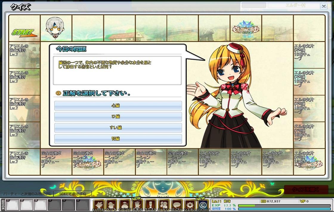 SC_2011_9_25_22_44_3_.jpg