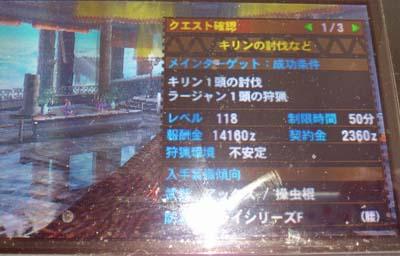 201410241.jpg