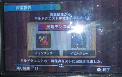 201410242.jpg