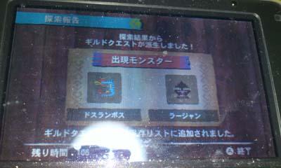 201410244.jpg