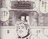 勝負に敗れ、セントラルキッチンから追い出されてしまった国見君は、再起をかけてつぶれかけたイタリア料理店に入ります
