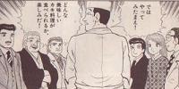 元気亭を救う為という山岡さん達の思惑は、究極と至高がカキ勝負をするきっかけになります