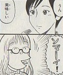 まさか、藤子先生風のンマーイ!を他作品で見ることになろうとは…!