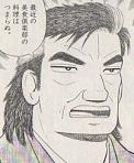 雄山タンから、最近の美食倶楽部の料理はつまらないと叱責される中川さん;