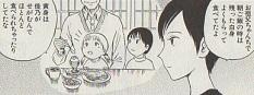 おじいちゃんはよくエッグスタンドで卵を食べていたらしく、凜さんは懐かしそうに思い返していました