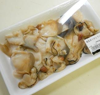 国崇特製・ホッキ貝のカレー丼1