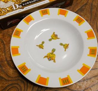トニオさんのお皿3