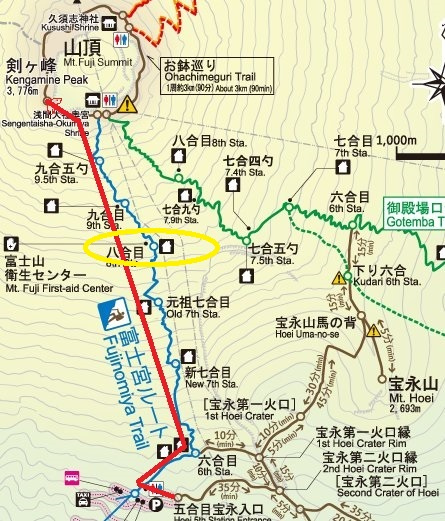 20131007八合目 地図