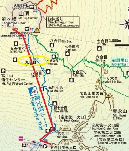 k20131007九合目 地図