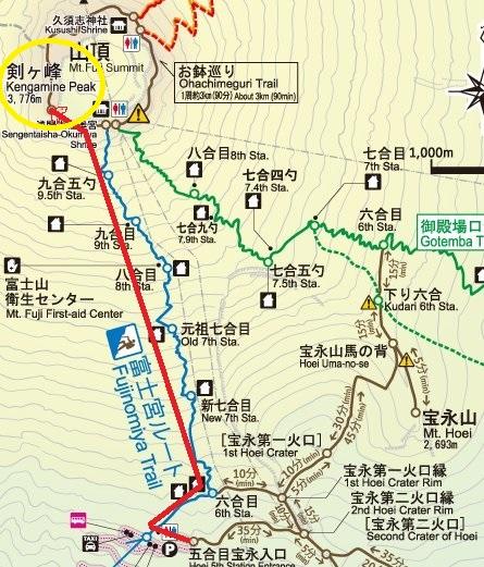 20131007富士宮ルート地図 剣が峰