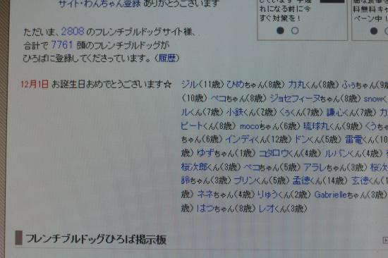 IMG_1298_convert_20141202105108.jpg