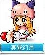 Maple130913_235713.jpg