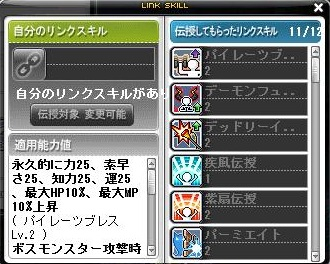 Maple130926_153311.jpg
