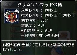 Maple130926_153901.jpg
