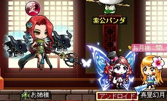 Maple131003_163841.jpg
