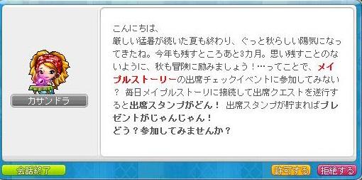 Maple131010_114057.jpg