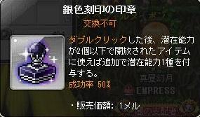 Maple131011_221315.jpg