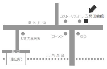 五反田自治会館map