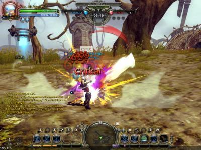 DN 2011-08-09 15-12-56 Tue
