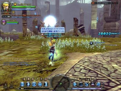 DN 2011-08-23 12-08-44 Tue