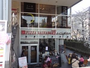 ピッツァ サルヴァトーレ クオモ アンド グリル 京都 のお店の外観