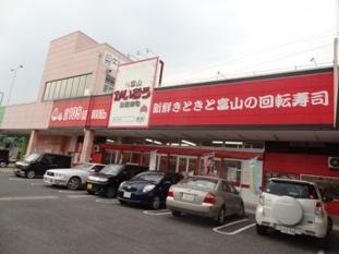 北陸富山回転寿司かいおう 岡崎南店のお店の外観