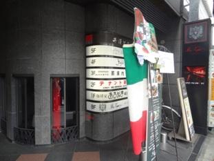ラ・クチーナ・ディ・フジイがあるビルの1階の様子
