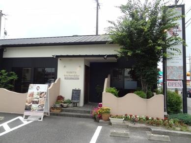 Kitchen&Bar 神谷のお店の外観