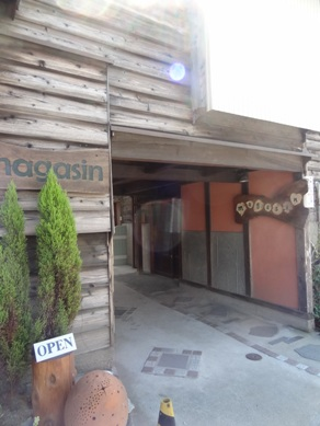 magasin(マガザン) はなれのお店の外観
