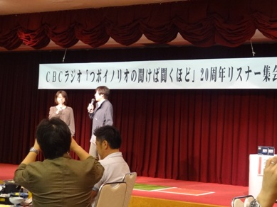 壇上で話すつボイノリオさんと小高直子さん