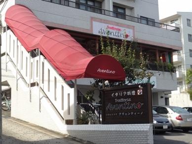 Trattoria Aventino (アヴェンティーノ)のお店の外観