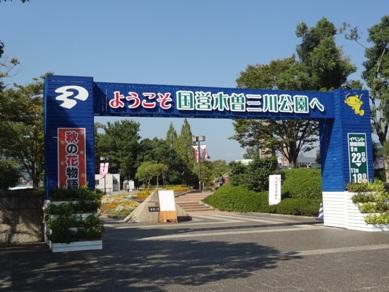 木曽三川公園 1