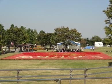 木曽三川公園 5