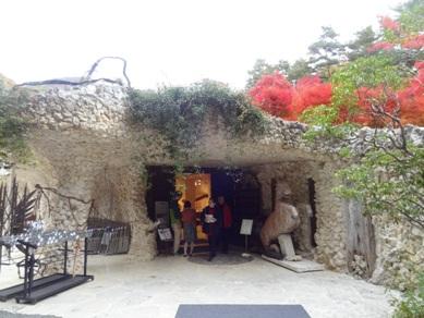 久保田一竹美術館のカフェ