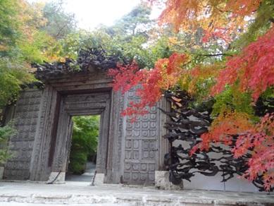 久保田一竹美術館の正門