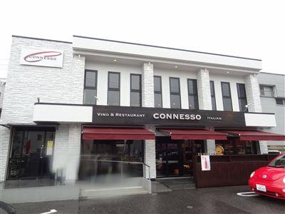 コネッサのお店の外観