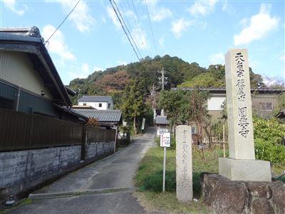 円興寺の紅葉1