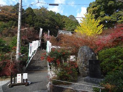 円興寺の紅葉2