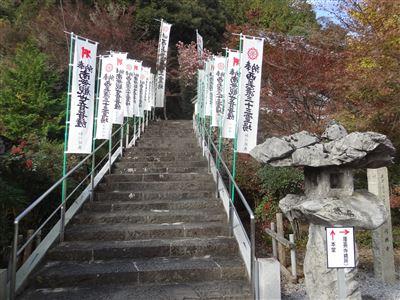 円興寺の紅葉3